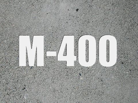 B30 бетон прочность компонентный бетон